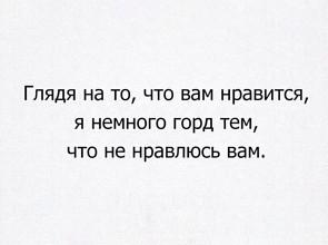 http://sh.uploads.ru/t/8ButT.jpg