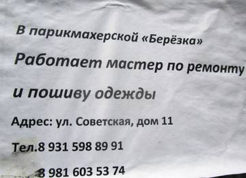 http://sh.uploads.ru/t/8CBHx.jpg