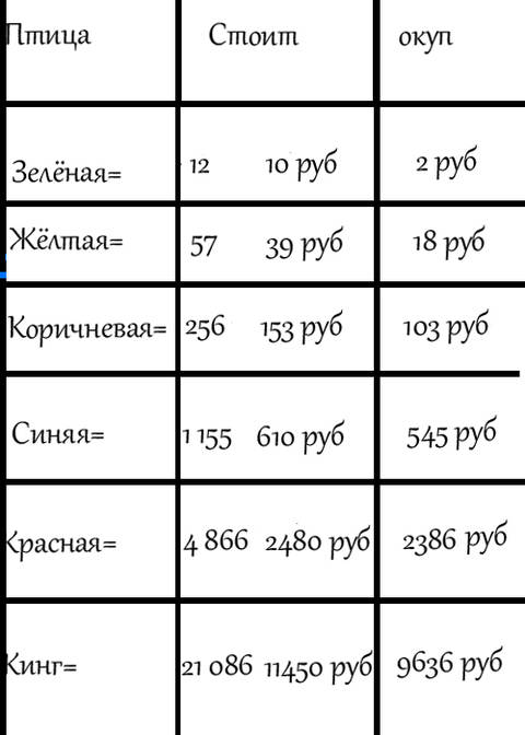 http://sh.uploads.ru/t/8GTLU.jpg