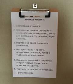 http://sh.uploads.ru/t/8H3AV.jpg