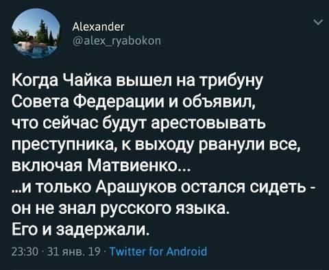 http://sh.uploads.ru/t/8I3Xc.jpg