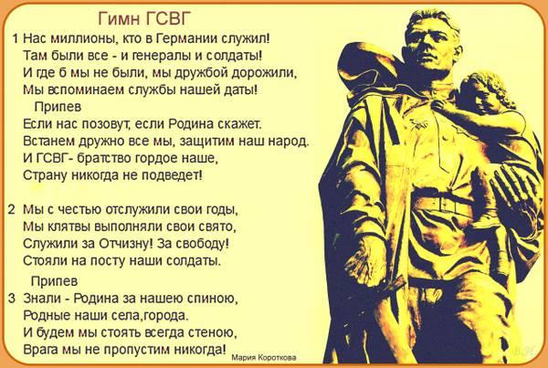http://sh.uploads.ru/t/8Jtca.jpg