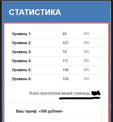 http://sh.uploads.ru/t/8L7I4.png