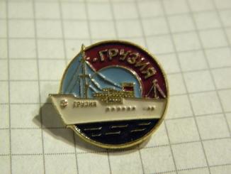 http://sh.uploads.ru/t/8NQF9.jpg