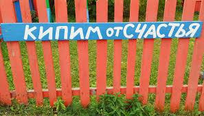 http://sh.uploads.ru/t/8NUVr.jpg