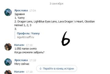 http://sh.uploads.ru/t/8QHVI.png