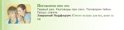 http://sh.uploads.ru/t/8QrNM.png