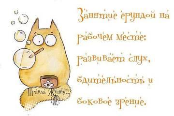 http://sh.uploads.ru/t/8UlLA.jpg