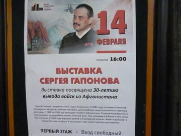 http://sh.uploads.ru/t/8ZM6a.jpg