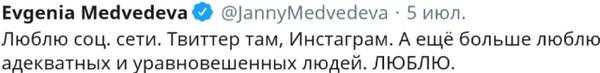 http://sh.uploads.ru/t/8dcuN.jpg