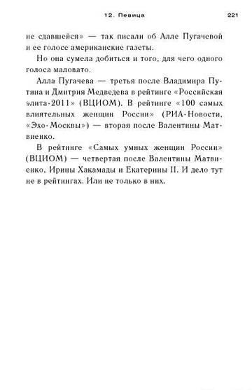 http://sh.uploads.ru/t/8fGcy.jpg