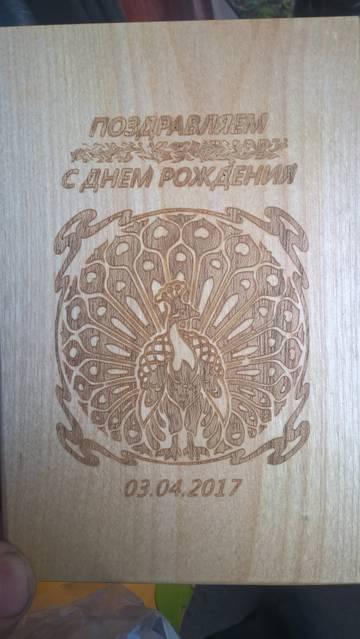 http://sh.uploads.ru/t/8fW0d.jpg