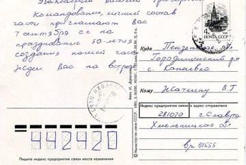 http://sh.uploads.ru/t/8koYa.jpg