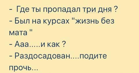 http://sh.uploads.ru/t/8nbwy.jpg