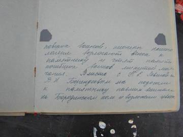 http://sh.uploads.ru/t/8obTM.jpg