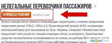 http://sh.uploads.ru/t/8os9E.png