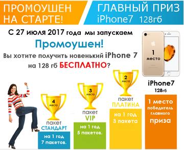 http://sh.uploads.ru/t/8pYtd.png
