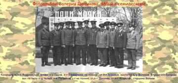 http://sh.uploads.ru/t/8rSRs.jpg
