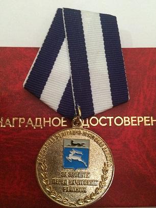 http://sh.uploads.ru/t/8vir4.jpg