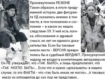 http://sh.uploads.ru/t/8wPXx.jpg