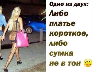 http://sh.uploads.ru/t/8wS7D.jpg