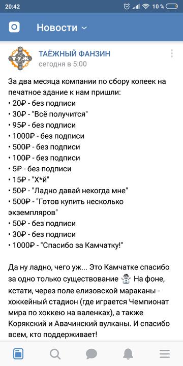 http://sh.uploads.ru/t/8wafd.png