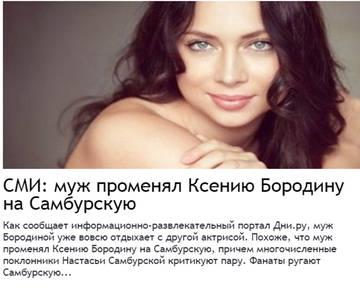 http://sh.uploads.ru/t/8wjbZ.jpg