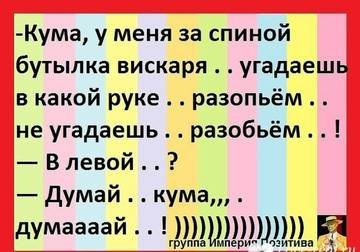 http://sh.uploads.ru/t/8xTG0.jpg