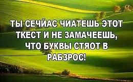 http://sh.uploads.ru/t/8xfAe.jpg