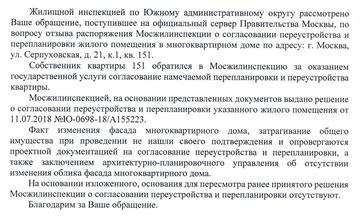 http://sh.uploads.ru/t/90dzN.png