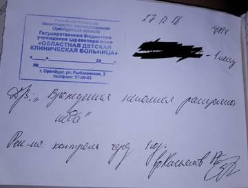 http://sh.uploads.ru/t/91GdQ.jpg
