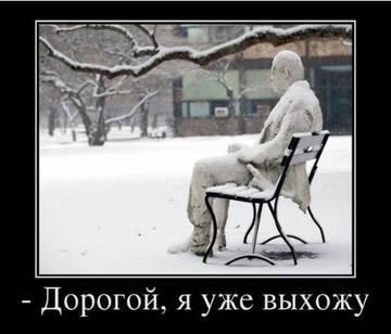 http://sh.uploads.ru/t/93IkH.jpg