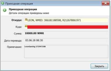 http://sh.uploads.ru/t/93sX4.jpg