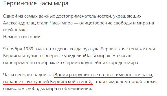 http://sh.uploads.ru/t/95MJt.png
