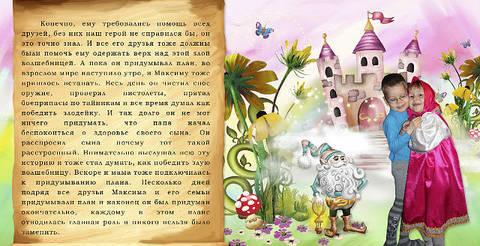 http://sh.uploads.ru/t/96k5T.jpg