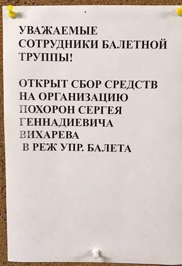 http://sh.uploads.ru/t/976bY.jpg
