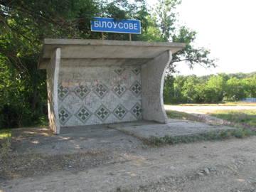 http://sh.uploads.ru/t/9B7qr.jpg
