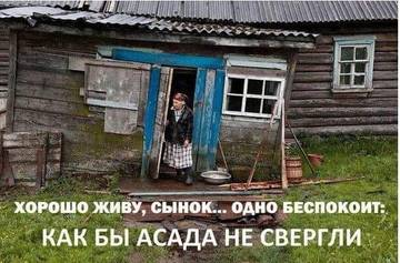 http://sh.uploads.ru/t/9CfG7.jpg