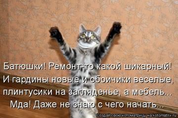 http://sh.uploads.ru/t/9DUST.jpg