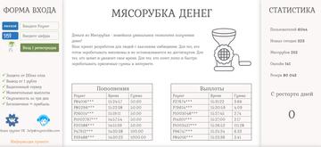 http://sh.uploads.ru/t/9FNAc.png