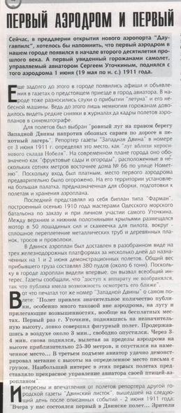 http://sh.uploads.ru/t/9HN5a.jpg