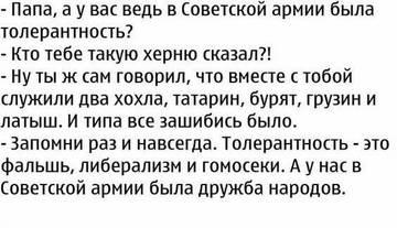 http://sh.uploads.ru/t/9HX1G.jpg