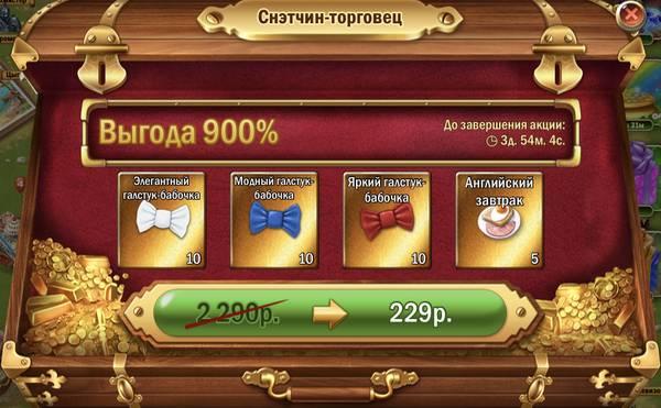 http://sh.uploads.ru/t/9IgmK.jpg