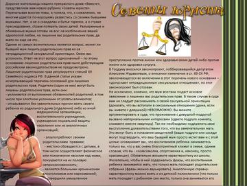 http://sh.uploads.ru/t/9LYZp.png