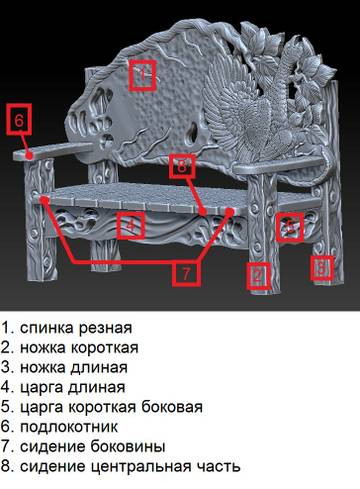 http://sh.uploads.ru/t/9Lwrx.jpg