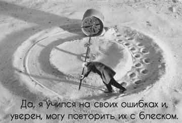http://sh.uploads.ru/t/9ODsi.jpg