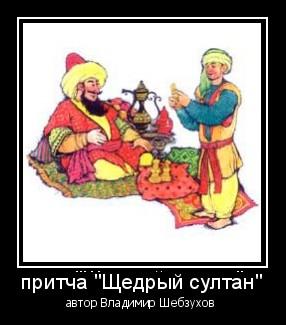 http://sh.uploads.ru/t/9Oc5j.jpg