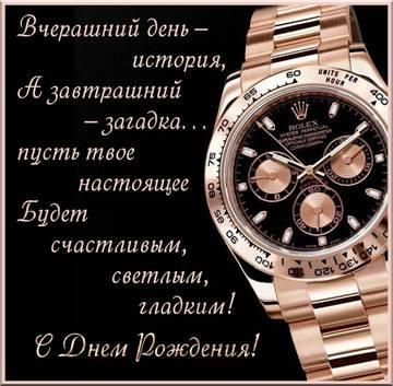 http://sh.uploads.ru/t/9Qgaz.jpg