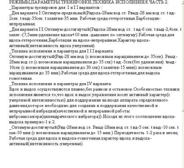 http://sh.uploads.ru/t/9Rz1t.png