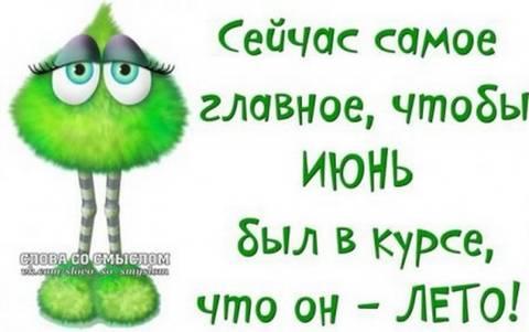 http://sh.uploads.ru/t/9Vfny.jpg